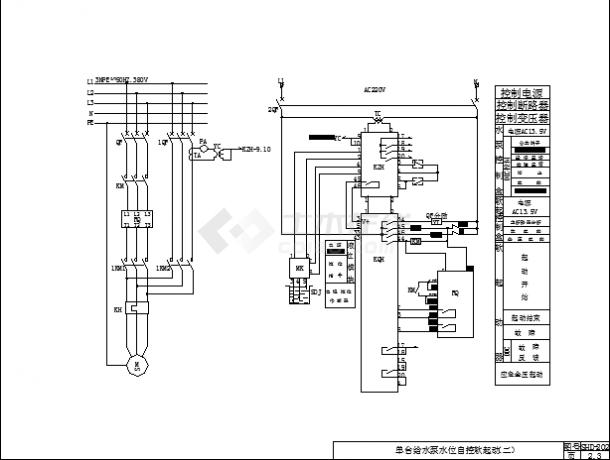 各种给水泵控制原理图-图二