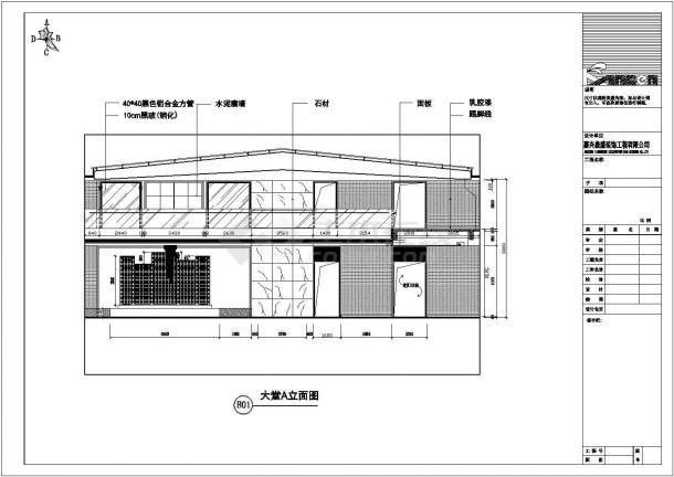 某商业街一楼大厅及展厅装修设计图纸-图一