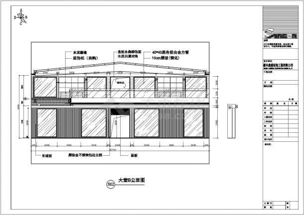 某商业街一楼大厅及展厅装修设计图纸-图二