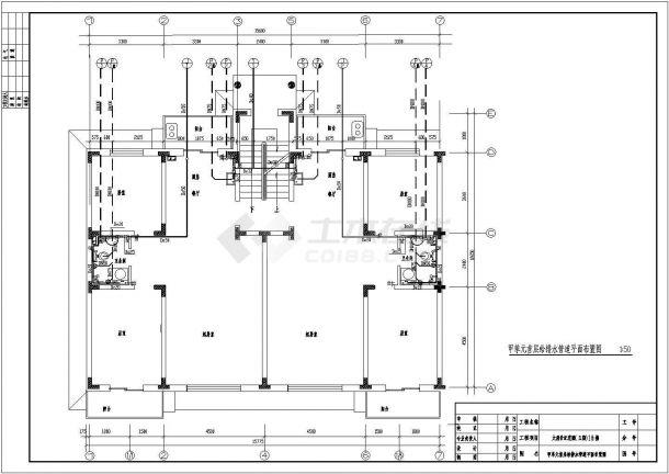 某地一栋普通住宅楼建筑给水排水设计平面图纸-图二