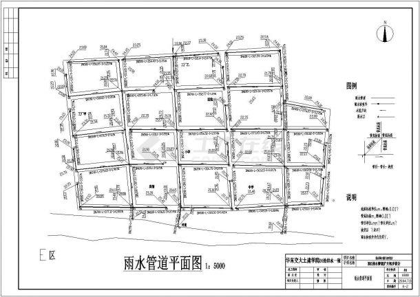 排水管道工程扩大给排水初步设计图纸-图二