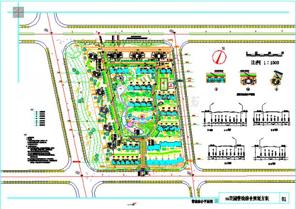某工程小区管线综合规划方案给排水施工图-图一