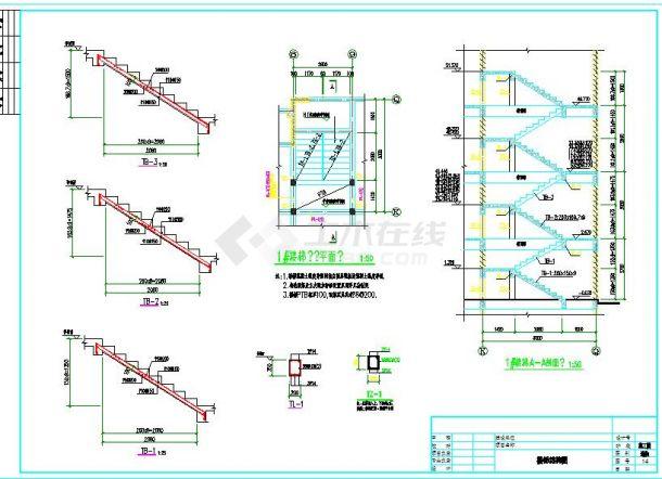 某高档住宅小区18层剪力墙结构施工图-图二