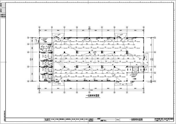 某地四层新建工业厂房电气设计图纸-图一