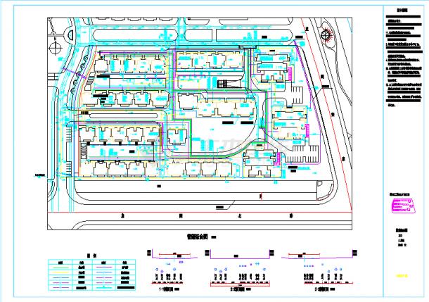 某城市小区二期工程管线综合图(含图例)-图一