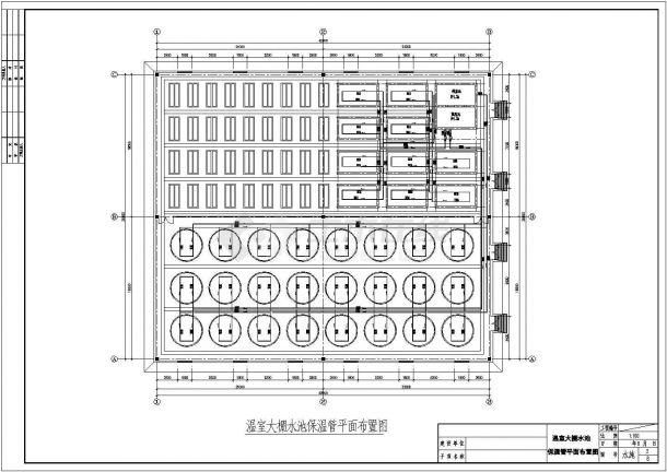 某地区温室大棚水池全套管道布置图-图二