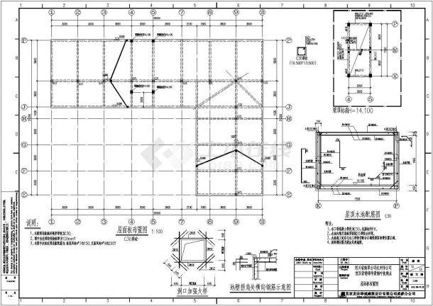 某项目混凝土水箱设计图-图一