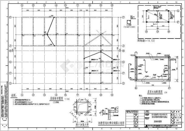 某项目混凝土水箱设计图-图二