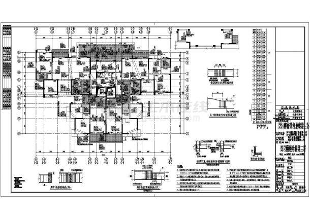 地上32层全现浇钢筋混凝土剪力墙结构住宅楼结构施工图-图二