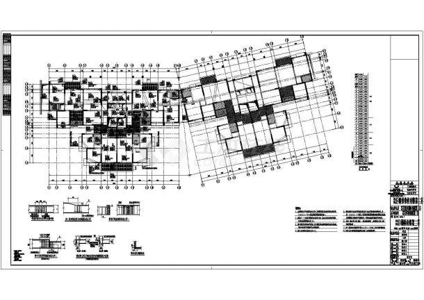 地上28层全现浇钢筋混凝土剪力墙结构住宅楼结构施工图-图一
