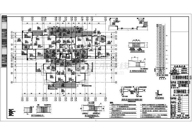 地上28层全现浇钢筋混凝土剪力墙结构住宅楼结构施工图-图二