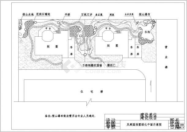 双拼别墅景观绿化平面cad施工图纸-图一