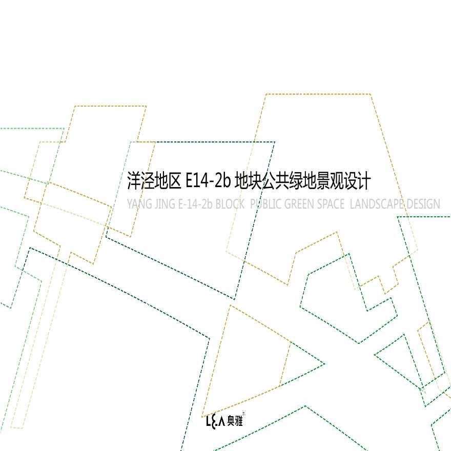 """[上海]""""绳""""彩飞扬工业码头文化公园景观设计方案初设图图片1"""