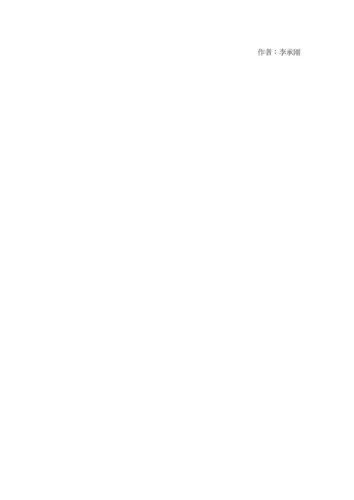 防水行业面临危机警惕房屋渗漏通病反弹!-建筑其他相关论文-图二