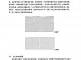 高效节能环保空调设计方法图片1