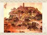 中国古典园林(一)图片1