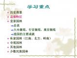 中国古典园林史-第七章 成熟后期图片1