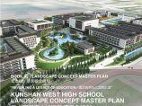 艺普德 昆山西部高中校园景观概念规划 景观设计景观方案景观文本图片1