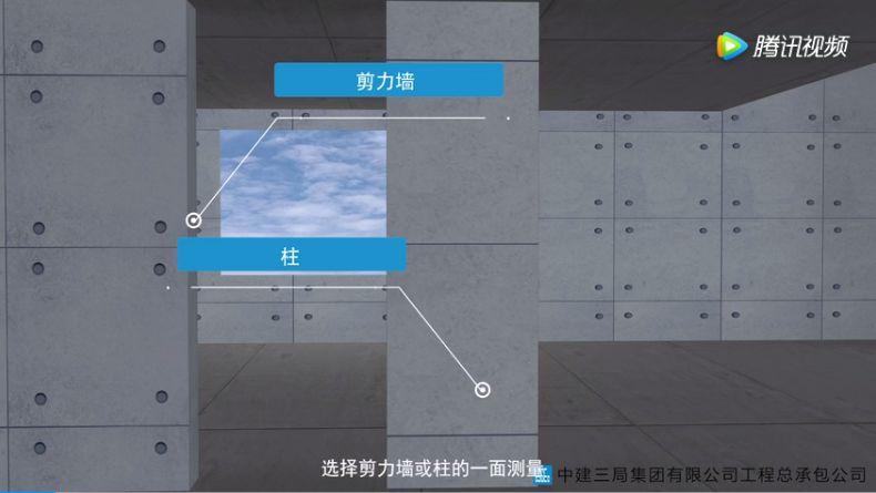 工程测量图片3