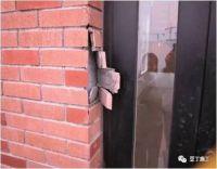 住宅工程常见裂缝和预防措施,给你总结了五个方面!