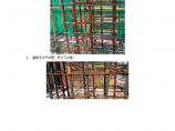 混凝土结构钢筋施工常见问题图片1