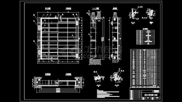 5*6米进水口闸门设计施工图纸-图一