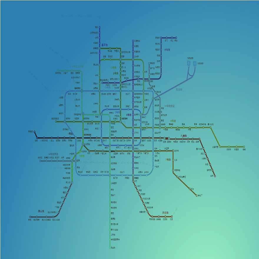 轨道交通建设绿色文明施工标准化管理手册(131页,图文丰富)-图二