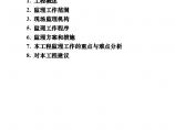 公路工程�O理大�V(198�)�D片1