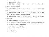 ���工程�O理大�V(共112�)�D片1