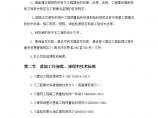 [青海]�W校及�W前教育基�A�O施建�O�目工程�O理大�V(283�)�D片1