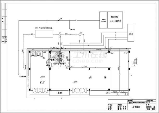河南某地区综合大楼建筑给水排水设计工程cad施工图纸-图一