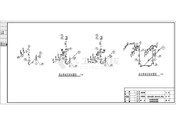 广东某地区一栋普通住宅楼建筑给水排水设计平面cad图纸-图二
