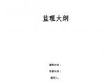 框架�Y��高�幼≌�工程�O理大�V(�Y����� ��)�D片1