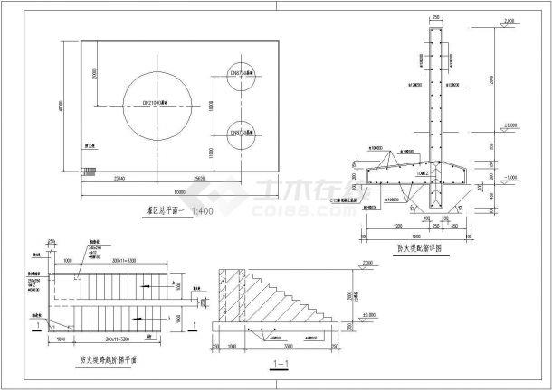 某地区电厂油罐基础结构设计施工图-图一