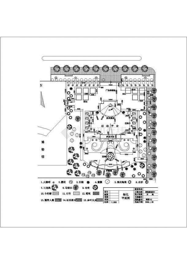 博物馆景观绿化设计图-图二