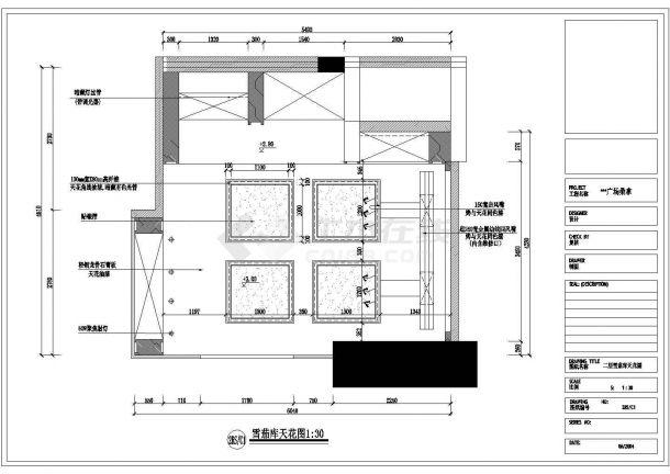 某地区旺业二层雪茄库商业装修CAD设计图纸-图一