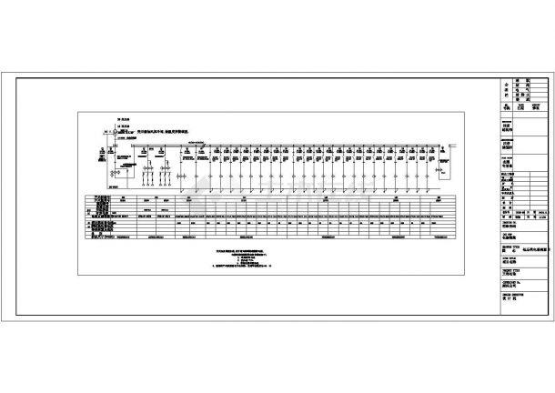 某占地面积为10069平方米的星级酒店供配电系统图-图一