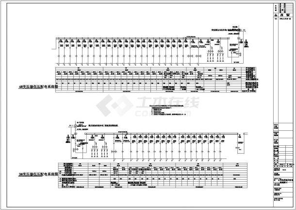 某占地面积为10069平方米的星级酒店供配电系统图-图二