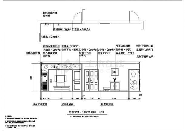 某地现代三室两厅家装设计施工图(含效果图)-图一