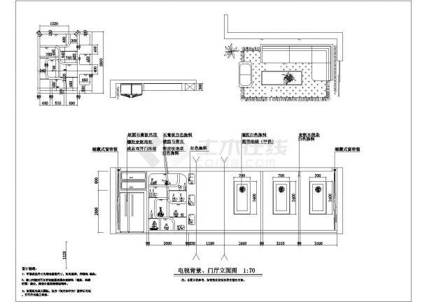 某地现代三室两厅家装设计施工图(含效果图)-图二