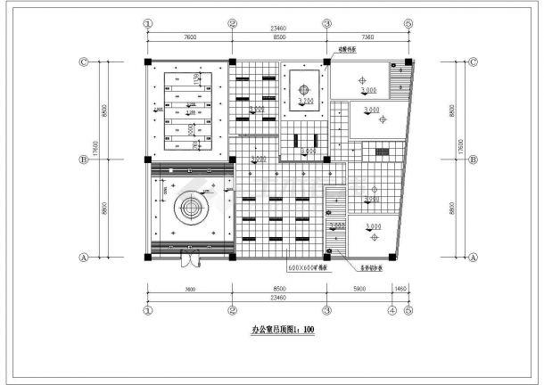 某办公楼建筑全套装修方案施工图纸-图二