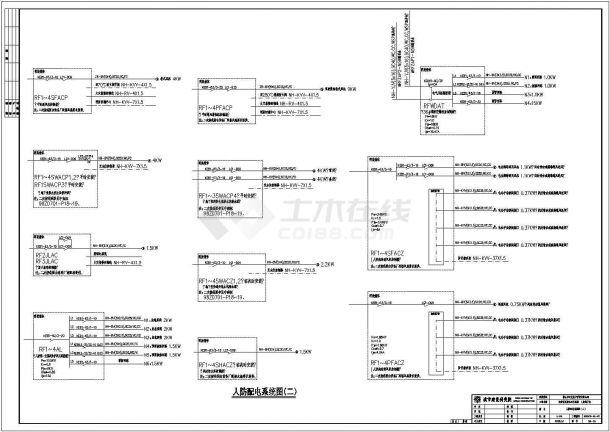 家庭住宅公寓楼电气设计施工CAD图-图二