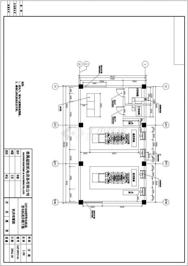 某型号发电机环保设计生产示意CAD图-图一