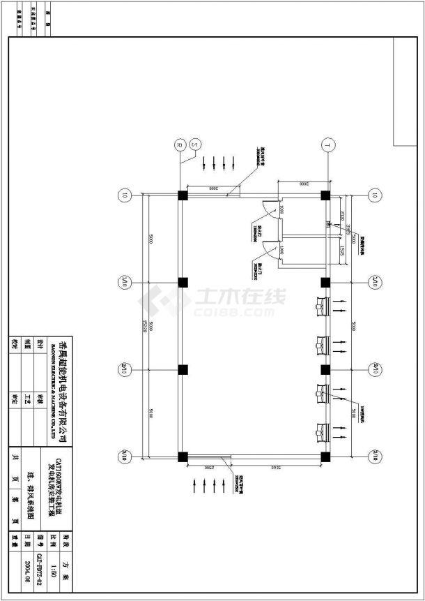 某型号发电机环保设计生产示意CAD图-图二