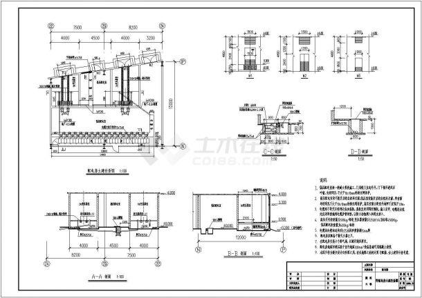 电站变电所电气及设备设计及设备全套图纸-图二