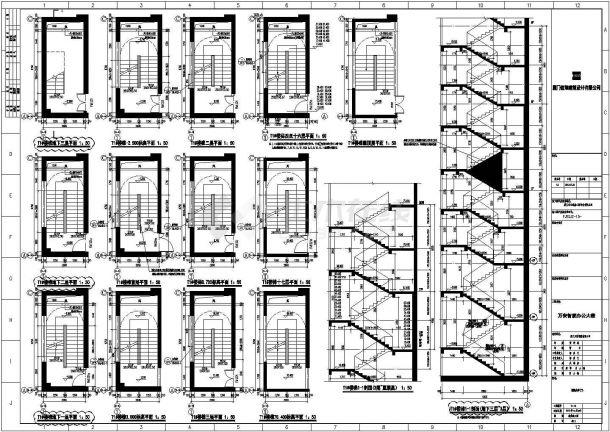 某地小型楼梯卫生间设计详图(共3张)-图二
