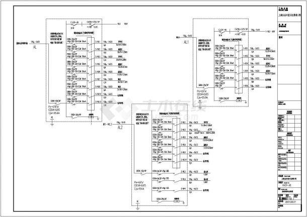 某工程生态示范小区景观照明电气设计图-图二