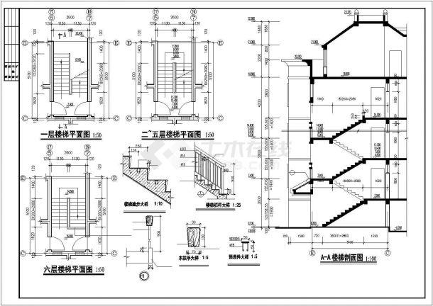 多层经济适用型公寓建筑工程的图纸-图二