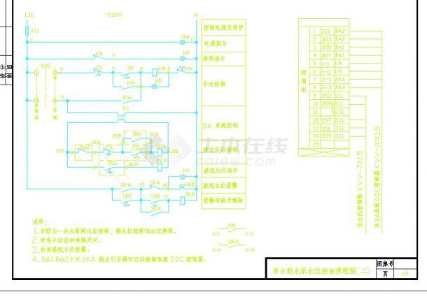常用电气控制原理图[通用图].-图一
