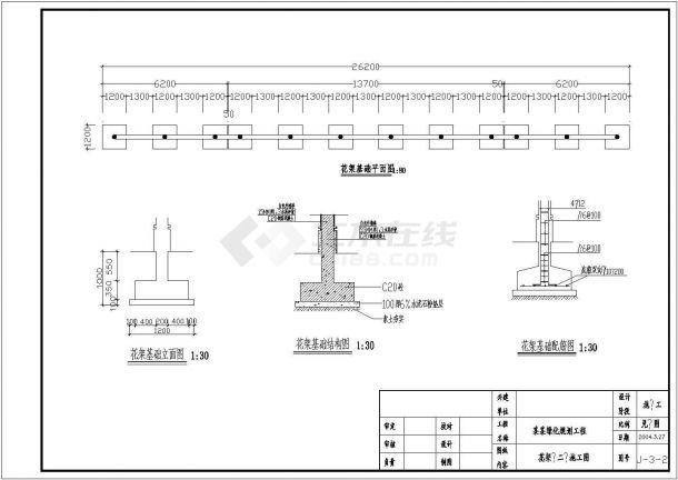 园林景观节点多个廊架CAD设计图纸-图二